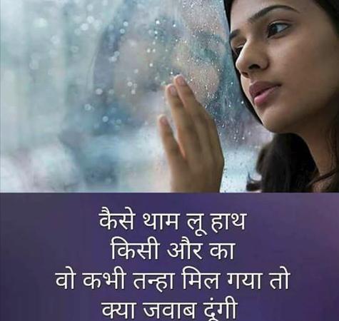 Sad Heart Broken and Dard Bhari Shayari in Hindi