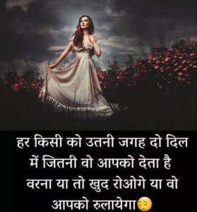 shari_hindi_99hindist
