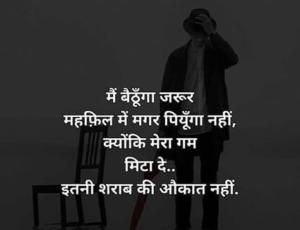 shari_hindi_99hindi