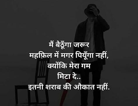 Two Line Shayari Collection for WhatsApp Status