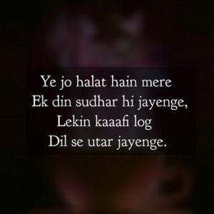 shayri_hindi_99hindistatus