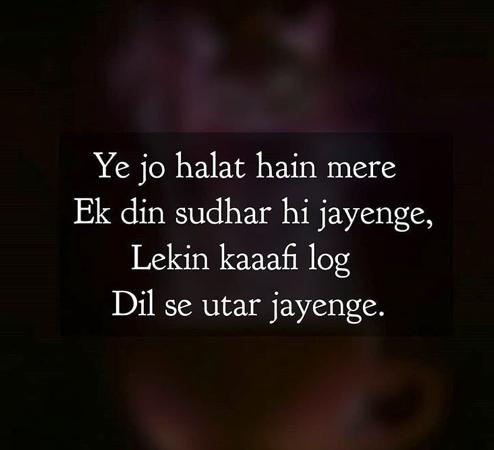 Aashiqui, Dard Bhari and Love Shayari Collection in Hindi