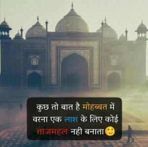 urdu_shayari_99hindistatus
